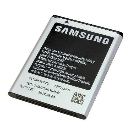 bateria samsung galaxy ace s5830   original