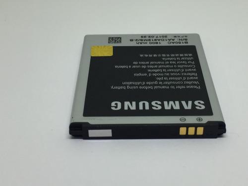 bateria samsung galaxy i8262 s3 duos b150ae 1800mh original