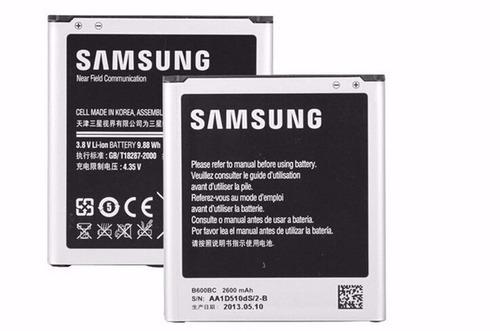 bateria samsung galaxy j5 original