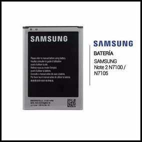 237c8311d5b Bateria Samsung Galaxy Note 2 - Celulares y Teléfonos en Mercado Libre  Venezuela