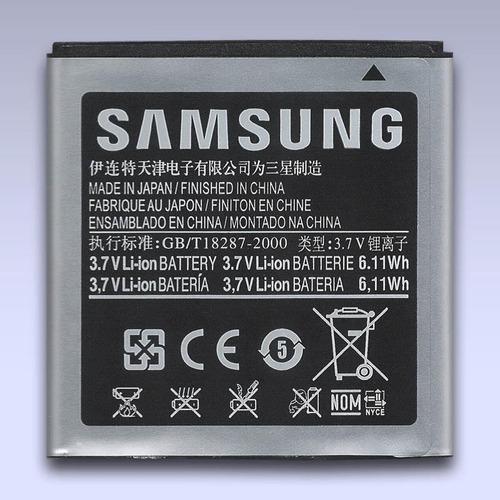 bateria samsung galaxy s1 i9003l i9003 1650 mah 575152lu