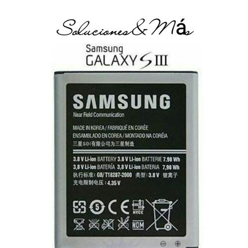 bateria samsung galaxy s3 (i9300) original