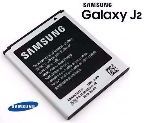 bateria samsung j2
