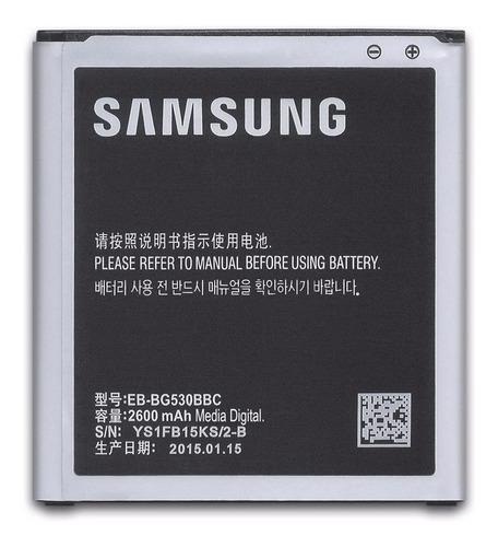 bateria samsung j5 / j3 / j2 prime / g530 grand prime