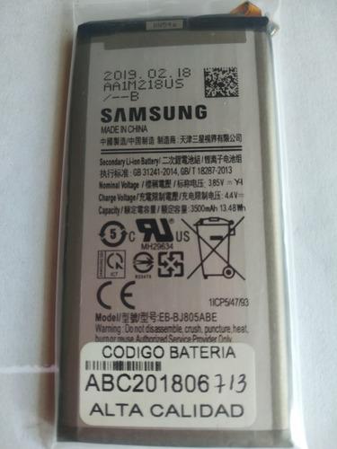 bateria samsung j8 j8 plus