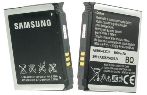 bateria samsung para samsung