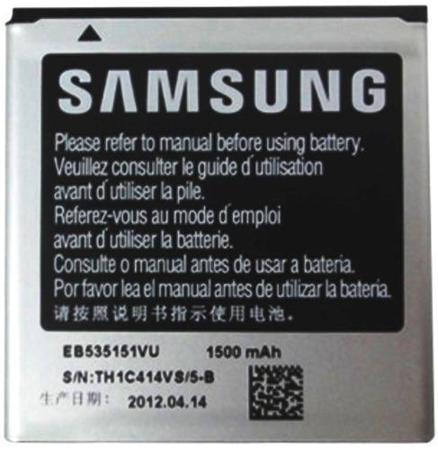 bateria samsung s2 lite eb535151vu