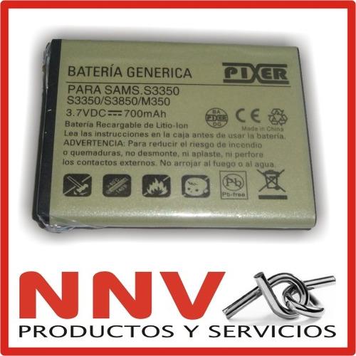 bateria samsung s3350 / s335 / chat / i6230 / s3850 - nnv