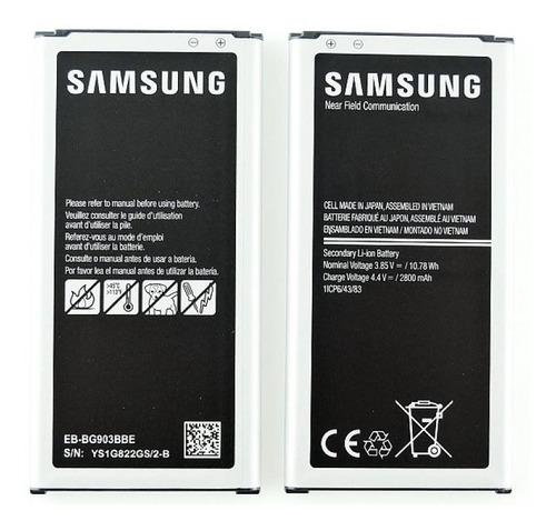 bateria samsung s5 grande 2800 mah nueva tienda oferta