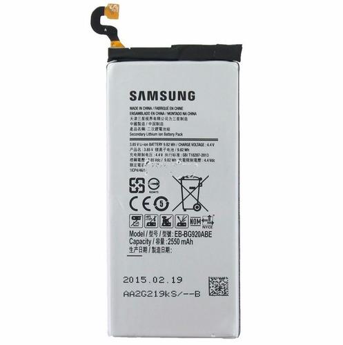 bateria samsung s6 normal s6 edge s6 edge plus originales