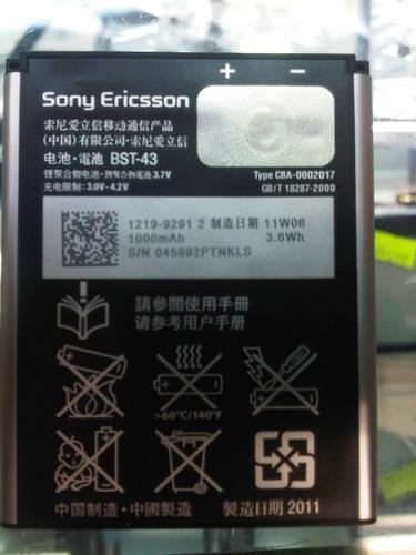 bateria sony ericsson ba750 ba700 ba800 ba900 ba600 bst43