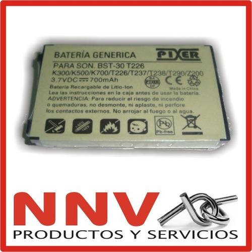 bateria sony ericsson k300 k500 k700 t220 t226 t227 - nnv