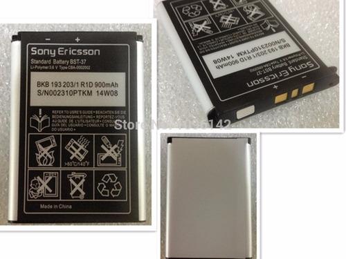bateria sony ericsson  w810