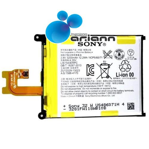 bateria sony xperia z2 d6502 d6503 d6543 l50w nueva