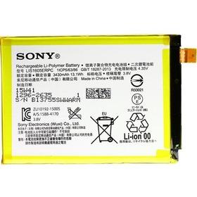 Bateria Sony Xperia Z5p Z5 Premium Dual Lis1605erpc