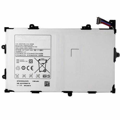 bateria sp397281a(1s2p) sam galaxy tab 7.7 p6800 p6810 i815