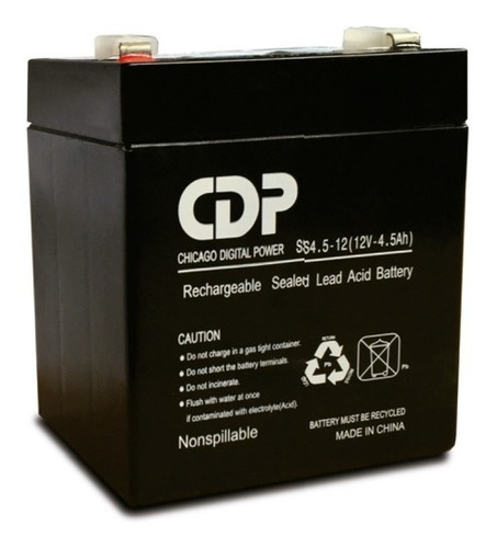 bateria ups 12 v 4.5 a cdp nueva sellada original lsb12-4.5