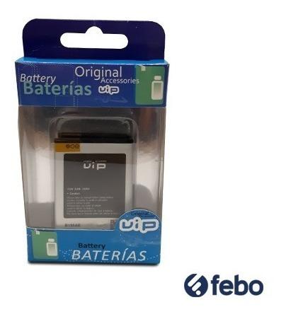 batería vip nokia lumia 630 635 1830 mah gtía 6 meses febo