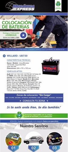 bateria williard ub740 12*75 audi, mazda, bmw, colocacion!!