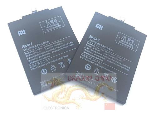 bateria xiaomi redmi 4x mag138 bm47 nuevas