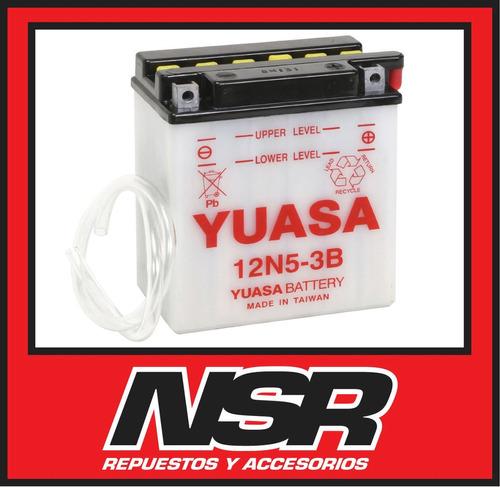 bateria yuasa 12n5 3b yamaha ybr 125 smash 100cc nsr motos