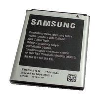 Bateria Original P/samsung S3mini,s4,s5,s5mini,ace S5830.