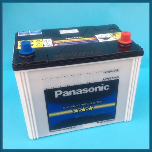 baterías carro mac willard bosch 3118353391 servicio montaje