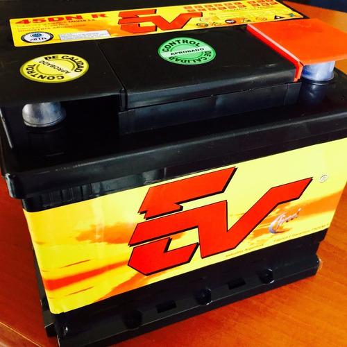 baterías ev 12v -45 reforaza para ka, fiesta, eco sport