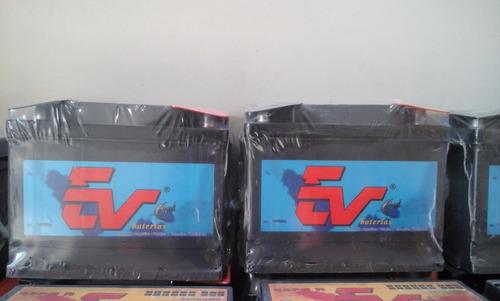 baterías ev75pm