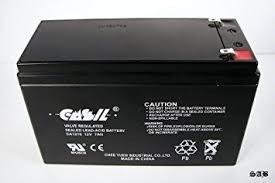 baterias honeywell /casil para cercos, alarmas inc. iva
