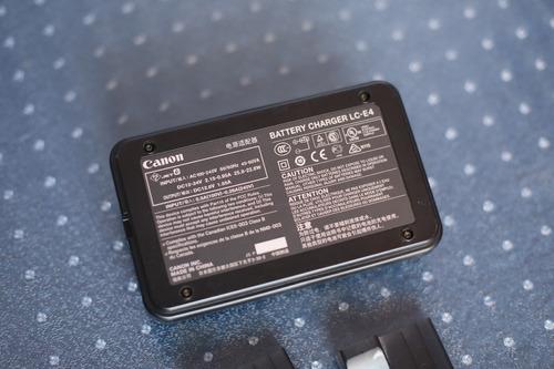 baterias para cargador