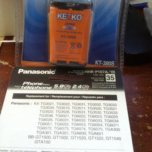 baterias para telefonos panasonic hhr-p107