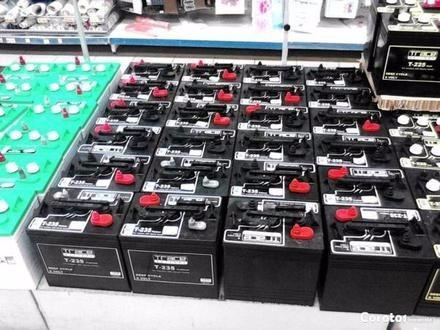 baterias trace de inversores (18 meses de garantia) * oferta