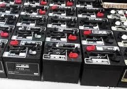 baterias trace  de  inversores