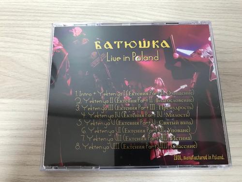 bathuska - live in poland