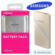 battery pack (3.0 mah) gold