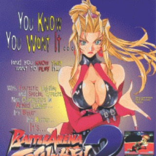 battle arena toshinden 2 ps1 ps2