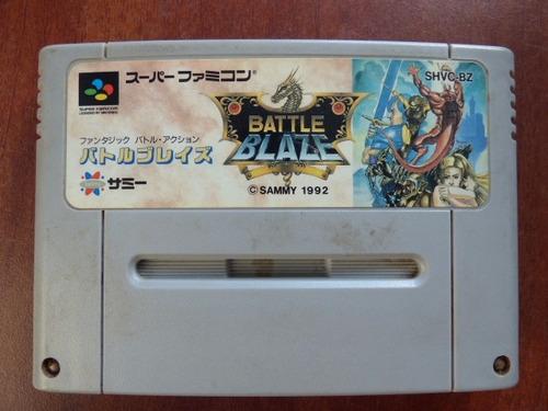 battle blaze super famicom zonagamz japon