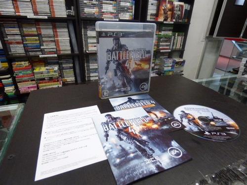 battlefield 4 playstation 3 japon ps3 zonagamz