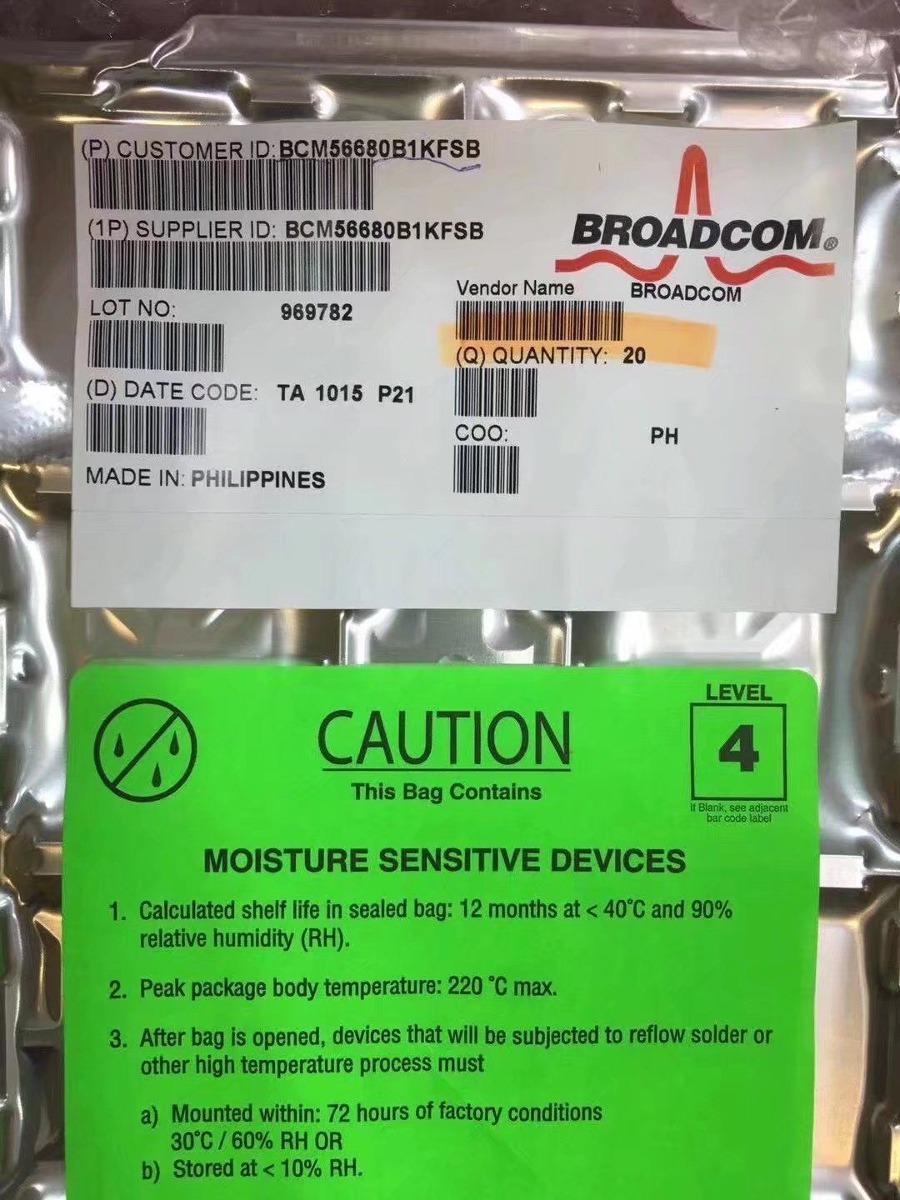 Broadcom Switches
