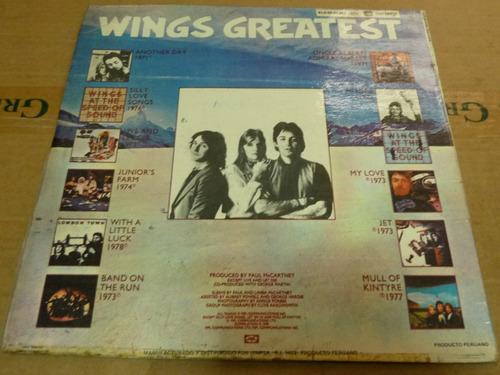 beatles wings greatest paul mccartney lp oferta 1