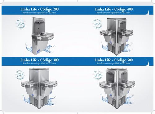 bebedouro refrigerador industrial inox filtro c/ sensor 60 l