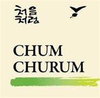 bebida coreana soju chum churum 17,5% 360ml - lotte