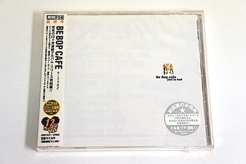 bebop café feel so bad cd import japan 2000
