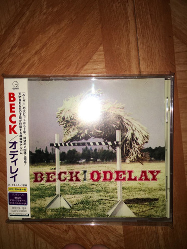 beck - odelay+1  made in japon