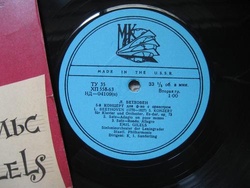 beethoven - 5. konzert für klavier. emil gilels. sanderling