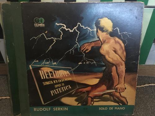 beethoven sonata n8 patética rudolf serkin 78rpm disco pasta