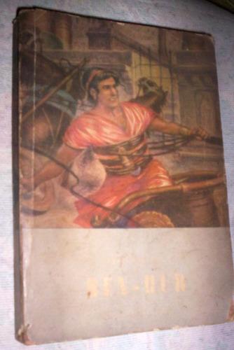 bem hur lewis  wallace 1957 ed paulinas