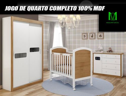 berço, cômoda e guarda-roupa para bebê - quarto completo
