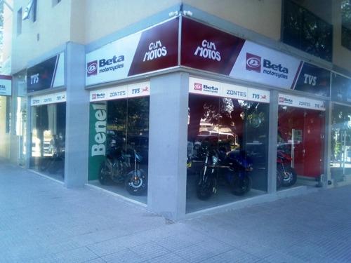 beta tvs rtr 200 aboná por transferencia bancaria